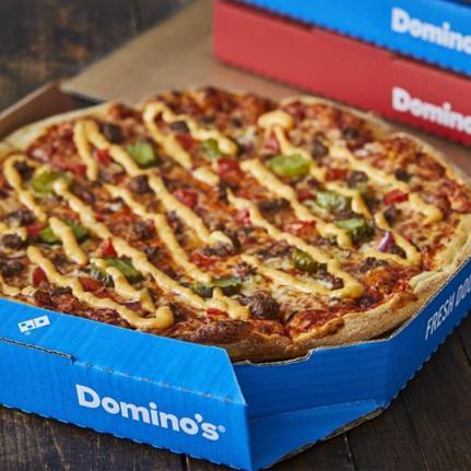 Imagem Domino's Pizza