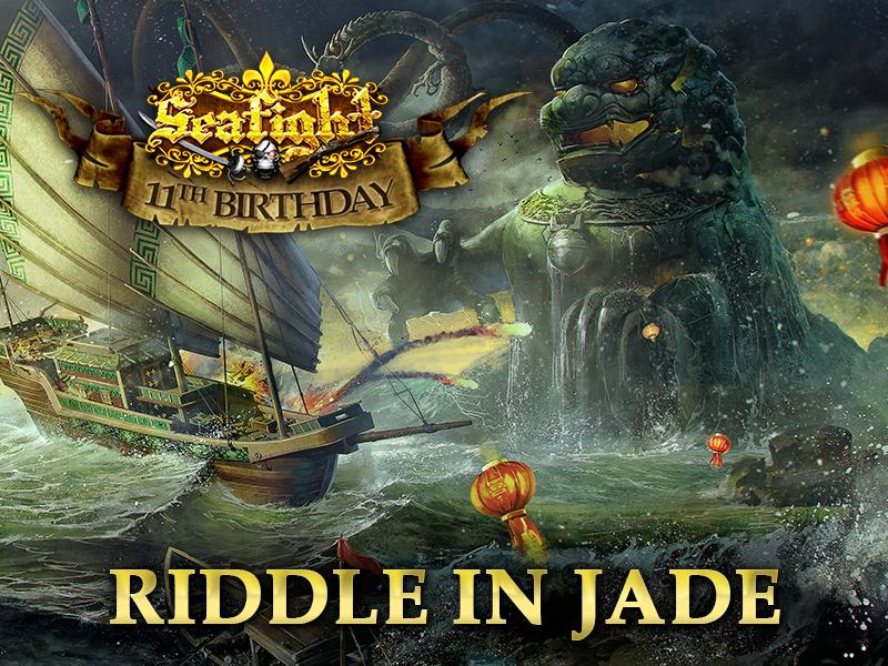 11 aniversario de Seafight - Acertijo de jade